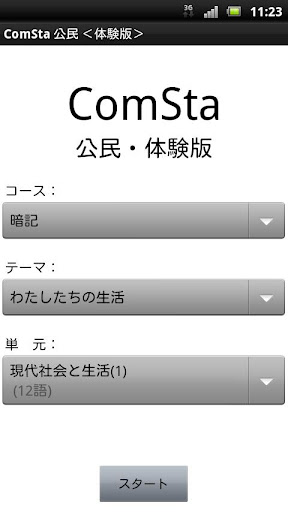 APK MANIA™ Full » CamCard – Business Card Reader v5.5.4 APK