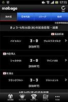 Screenshot of サッカー2015速報/ニュース/成績の「サカスタ DATA」