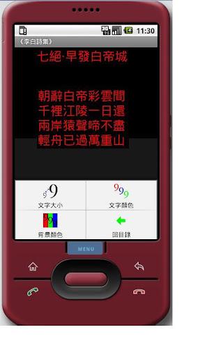 X-Plane 10 Mobile App for iPhone & iPad | X-Plane.com