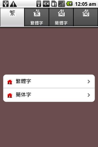 自我介紹 | Lang-8: For learning foreign languages