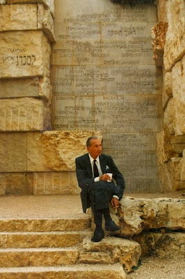 On May 12, 1994, Professor Karski was awarded honorary citizenship of Israel.