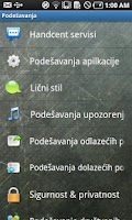 Screenshot of Handcent SMS Serbian Language