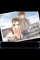 Screenshot of 水仙