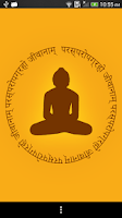 Screenshot of Namokar Mantra