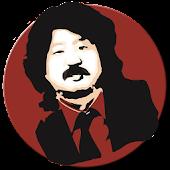 김어준의 Papa is (Podcast) APK for Bluestacks