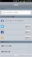 Screenshot of マイポケット(旧アプリ)