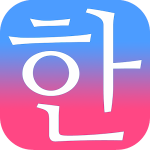 3min Learning Korean Language