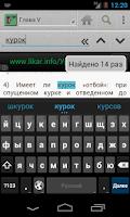 Screenshot of НСД. Пистолет Макарова.