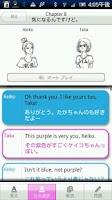Screenshot of Junjou No Shikaku