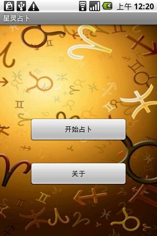 獅子座與十二星座的配對 - Yahoo!奇摩知識+