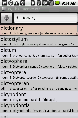 BKS Dictionary and Thesaurus