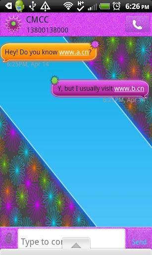 GO SMS THEME FlowerNightSky