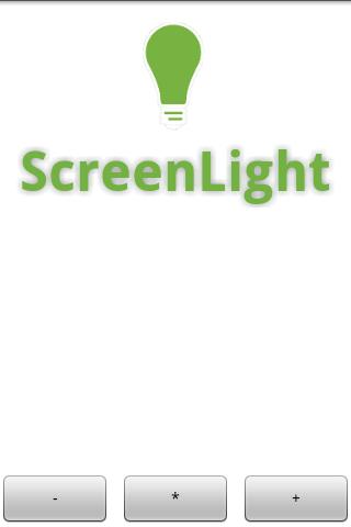 ScreenLight火炬沒有廣告