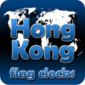 Hong Kong flag clocks