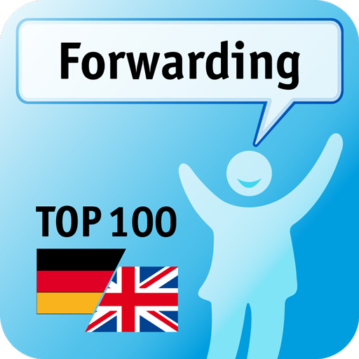 100 Forwarding Keywords LOGO-APP點子