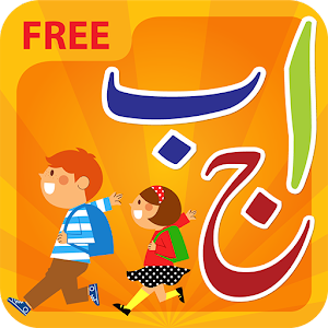 Free Kids Book Apps Android