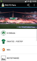 Screenshot of PAO FC Fans