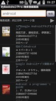 Screenshot of MyBookshelfPRO