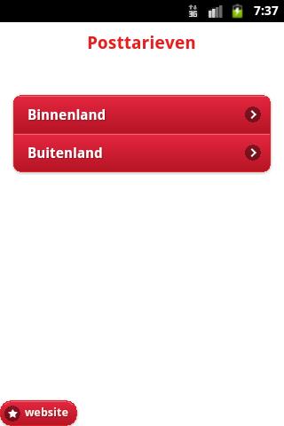 【免費工具App】Posttarieven België-APP點子