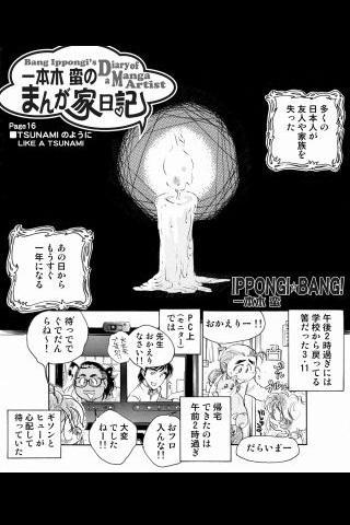 免費下載漫畫APP|月刊コミックラウド Vol.3, No.2 app開箱文|APP開箱王