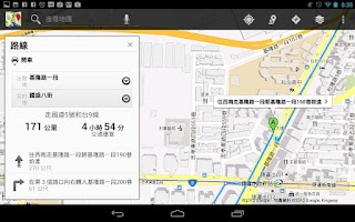 Screenshot of Taiwan Hostel