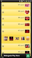 Screenshot of خلفيات رومانسية ٢٠١٤