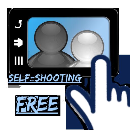 一鍵自拍(免費版) 攝影 App LOGO-硬是要APP