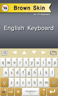 Brown Skin for TS Keyboard - screenshot
