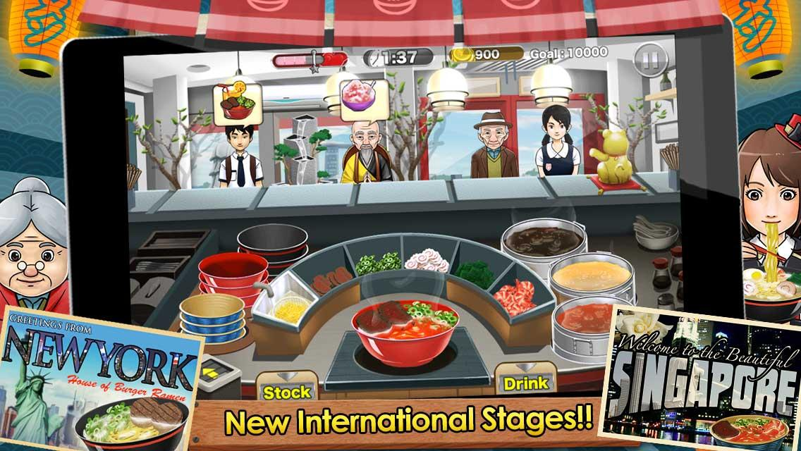Ramen Chain Screenshot 10