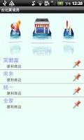 Screenshot of Taipei_show