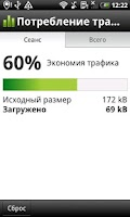 Screenshot of Yandex.Opera Mini