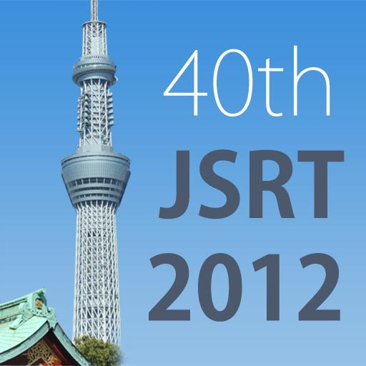 第40回日本放射線技術学会 秋季学術大会 Mobile Pl 醫療 App LOGO-APP試玩
