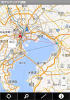 Screenshot of 地デジアンテナ調整
