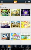 Screenshot of Krobkruakao for Tablet