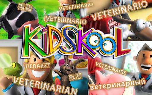 KidSkool: 獸醫