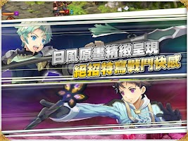 Screenshot of 神域傳說