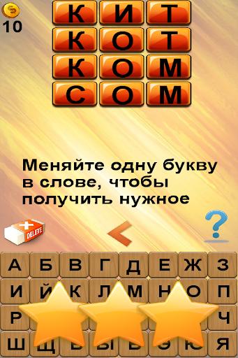 Mengunduh Цепочка слов-из Мухи в Слона Google Play softwares - aq7hh8j1zp6A mobile9