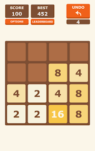 2048 Challenge (No Ads) - screenshot