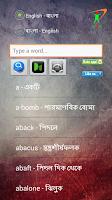 Screenshot of English to Bangla Dictionary