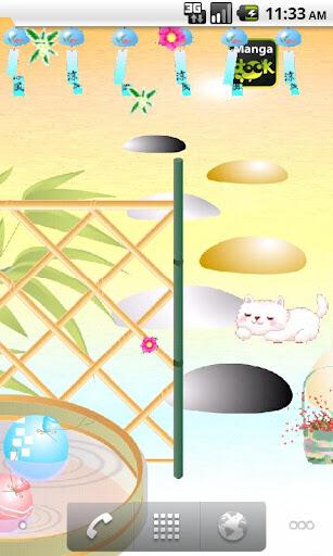 Japan Summer Live Wallpaper