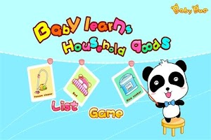 Screenshot of Household Goods by BabyBus