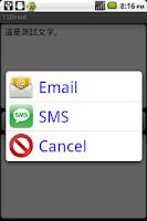 Screenshot of TSDroid (安卓繁簡轉換器)