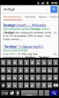 Screenshot of Удмурт клавиатура