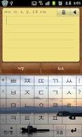 Screenshot of 모아키 키보드 스킨 노을