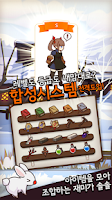 Screenshot of 판타지러너즈 for Kakao