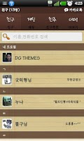 Screenshot of Note Kakao Talk theme