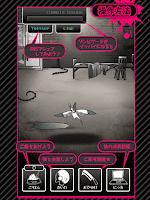 Screenshot of ZombieBoy