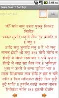 Screenshot of Shri Guru Granth Sahib Ji