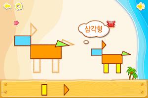 Screenshot of 귀염이 도형놀이-유아교육BabyBus