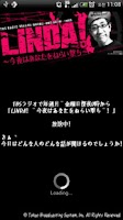 Screenshot of LINDA!~今夜はあなたをねらい撃ち~!